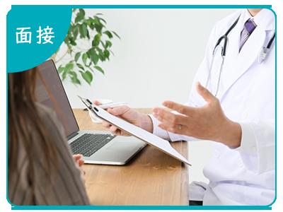 ストレスチェック制度:高ストレス判定となった労働者から申し出があった場合は、医師による面接指導を実施する義務があります。